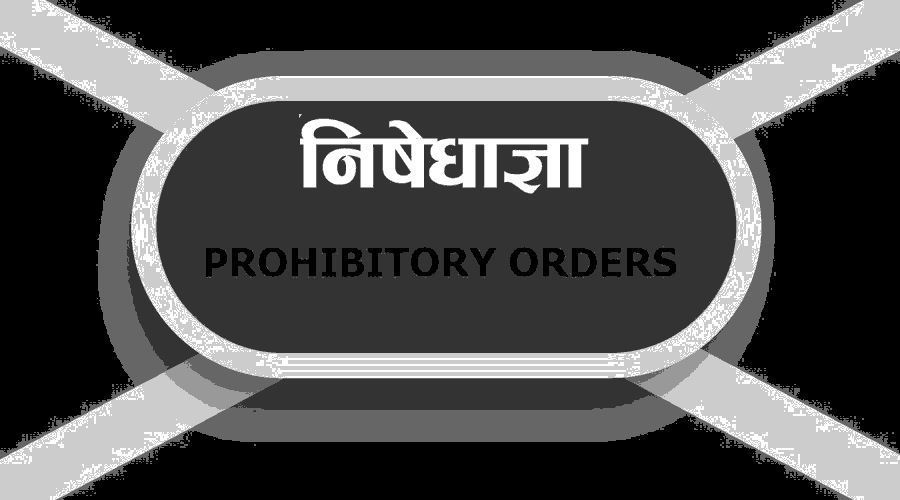 Prohibitory orders