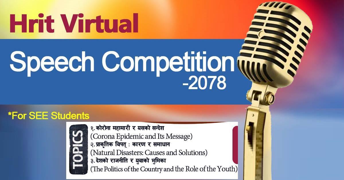 Hrit Academy Announces Hrit Virtual Speech Competition 2078