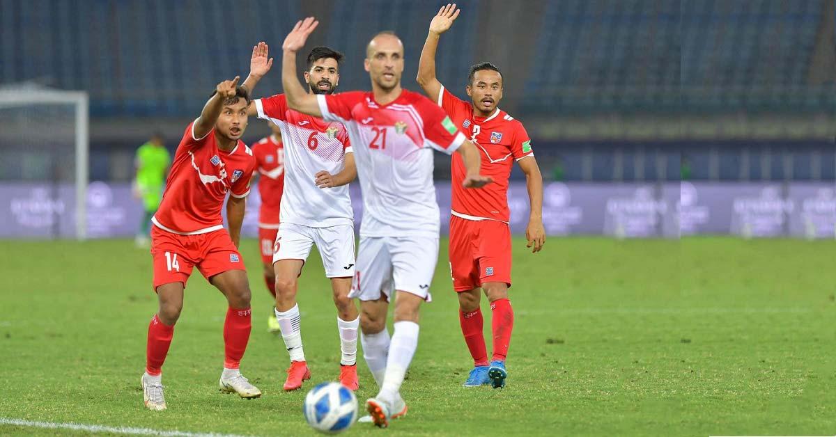 Jordan Defeated Nepal 0-3 World Cup 2022 Qualifiers Match