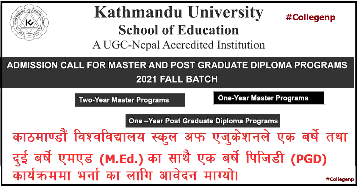 KU School of Education Admission Open for One Year M.Ed, Two Year M.Ed. and One Year PDG Program