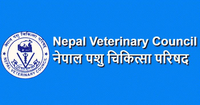 Nepal Veterinary Council Notice