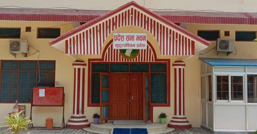 Provincial Assembly of Sudurpashchim Province