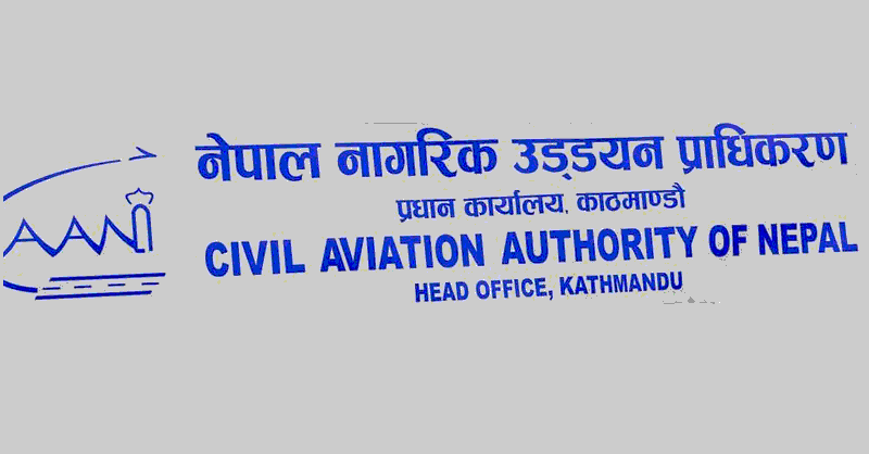 Civil Aviation Authority of Nepal CAAN Banner