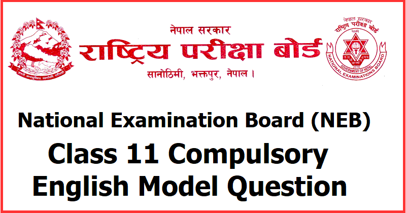 Class 11 English Model Questions Paper