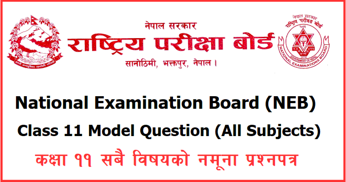 Class 11 Model Question (All Subjects)