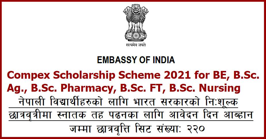Compex Scholarship Scheme 2021 for BE, B.Sc. Ag., B.Sc. Pharmacy, B.Sc. FT, B.Sc. Nursing