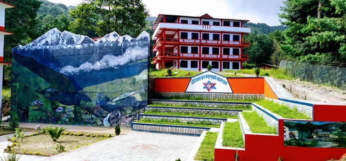 Gaurishankar Multiple Campus, Dolakha