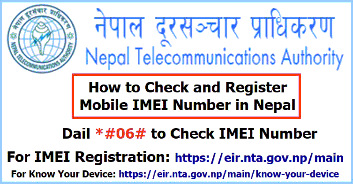 How to Check and Register Mobile IMEI Number in Nepal