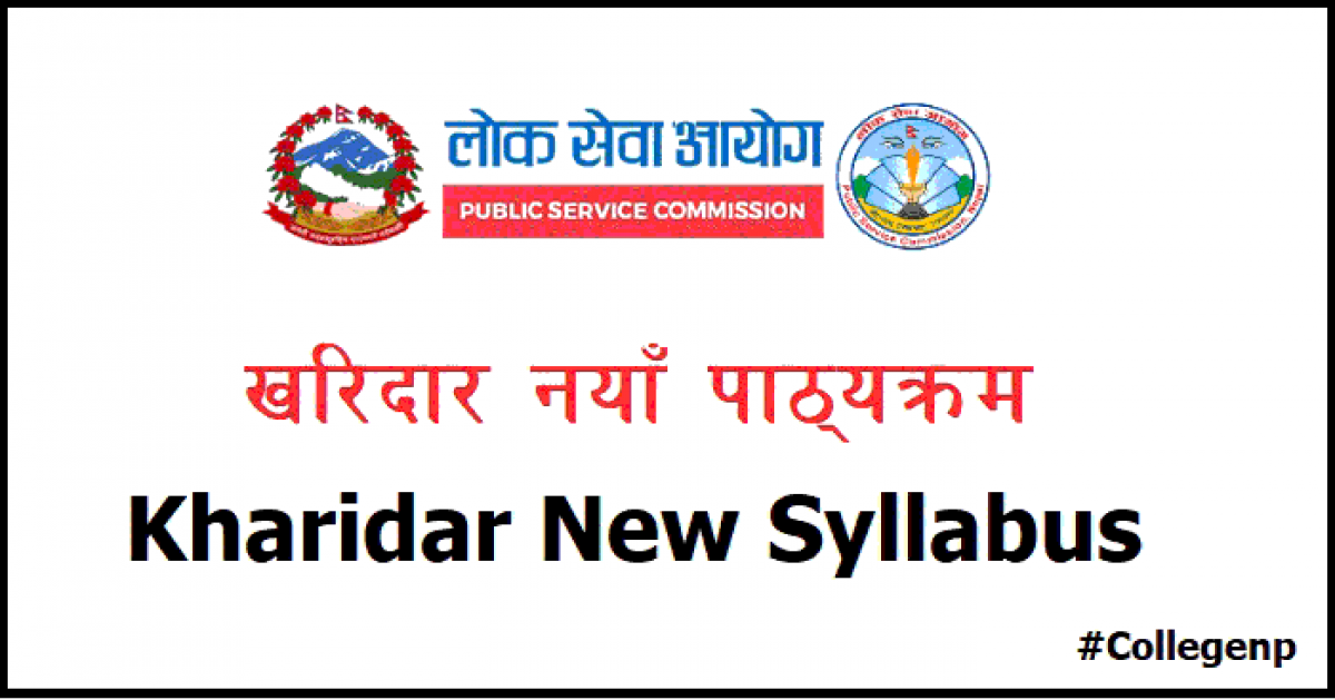 Kharidar New Syllabus