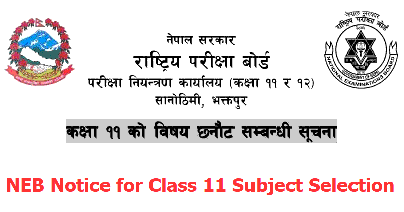 NEB Notice for Class 11 Subject Selection1