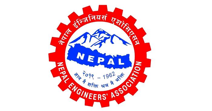 Nepal Engineers Association (NEA)