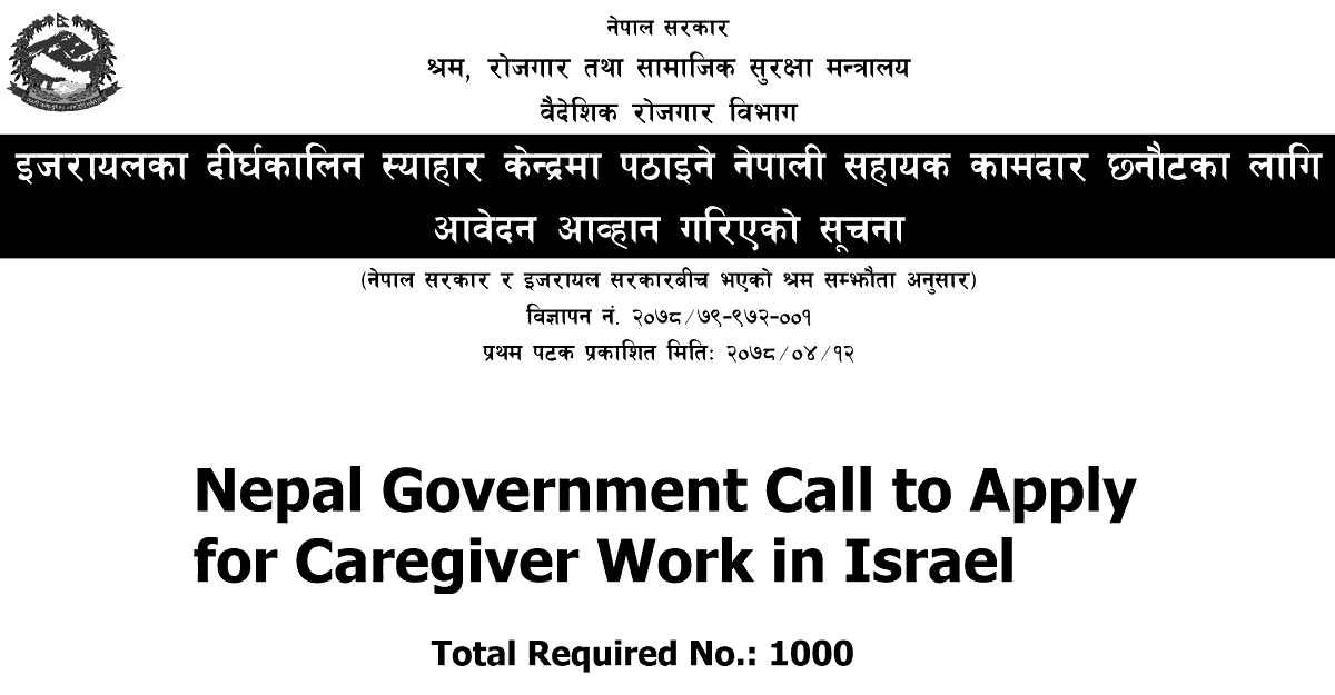 Nepal Government Call to Apply for Caregiver Work in Israel 1