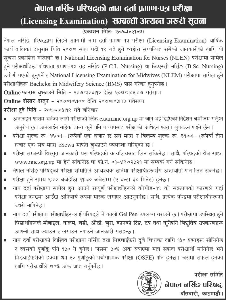 Nepal Nursing Council Licensing Examination Registration for PCL Nursing, B.Sc. Nursing and BMS