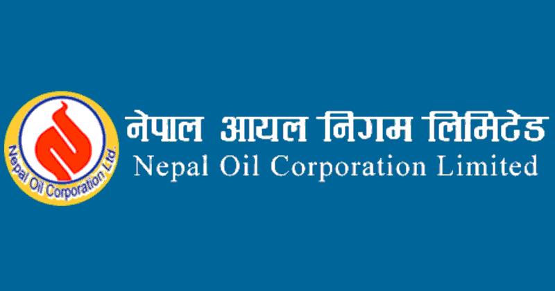 Nepal Oil Corporation NOC Banner