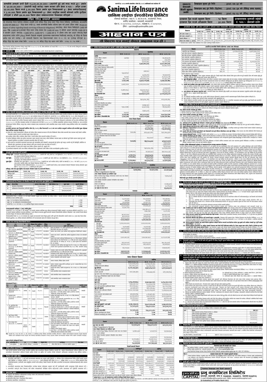 Sanima Life Insurance IPO Date