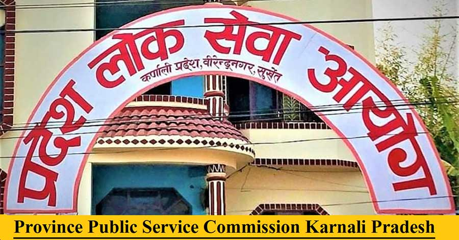 Karnali Pradesh Lok Sewa Aayog