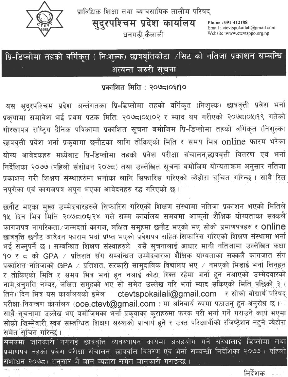 Pre-Diploma Level Scholarship Result Published from CTEVT Sudurpashchim Pradesh notice