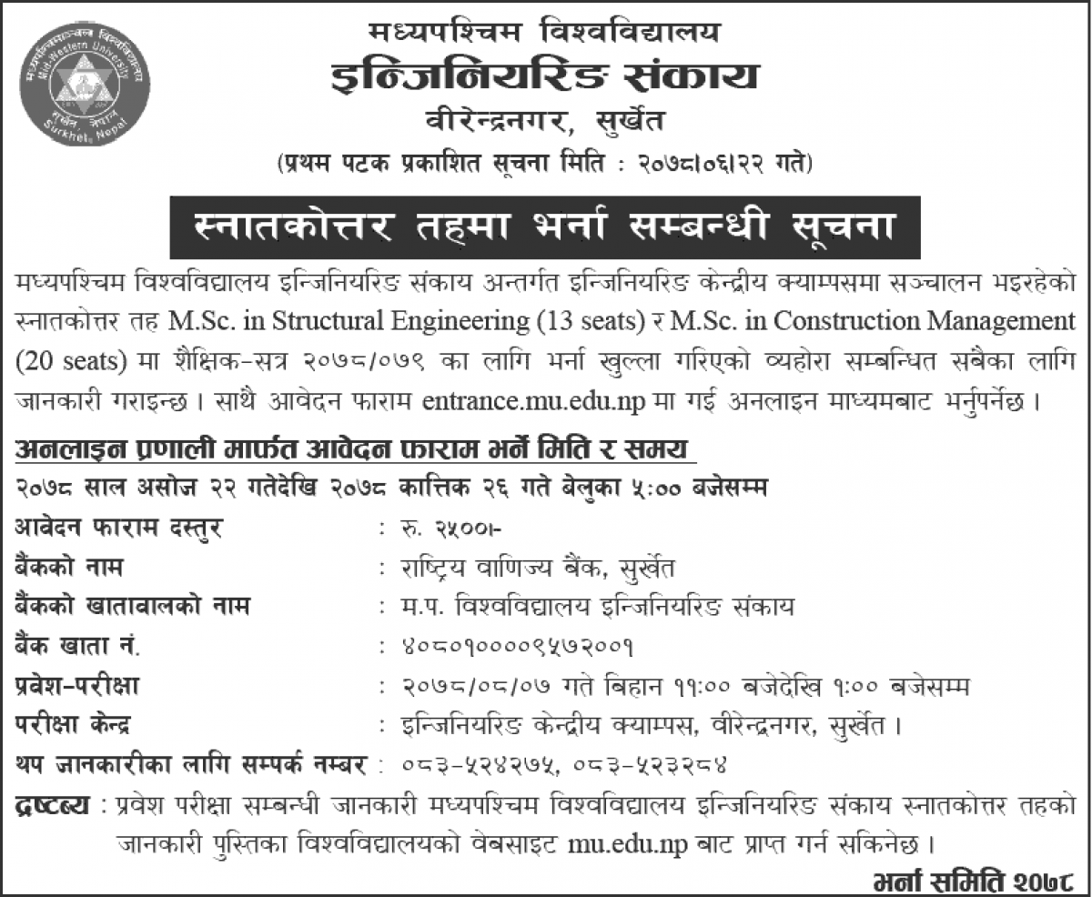M.Sc. in Engineering Admission Open at Mid Western University